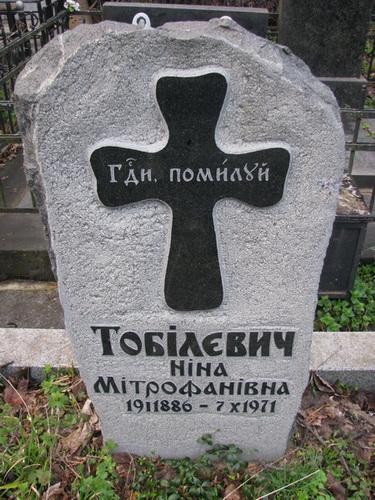 Надгробная плита надпись в 3d купить памятник в новосибирске шостке