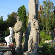 Фото мемориальной скульптуры из гранита в ритуальном комплексе. Размер мемориальной скульптуры из гранита, соответствует 3д проекту. Стоимость скульптуры доступная.