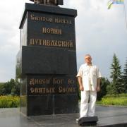 Монументальная статуя из бронзы фото после установки в г. Путивль Сумской области. Изготовление монументальной скульптуры в Киеве, от профессионалов.
