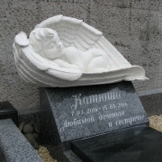 Скульптура младенцу. Фото ангела на кладбище; размеры ангела ангела из полимера: 82 х 45 х 50 см.