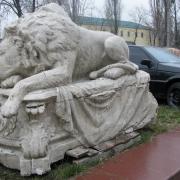 На фото модель скульптуры льва. Создание моделей скульптуры качественно. Изготовление модели для скульптуры льва. 3д модель льва из гипса перед переводом в мрамор.