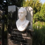 Мраморный барельеф на памятнике; фото установленного памятника с барельефом. Производство барельефов из мрамора в Киеве.