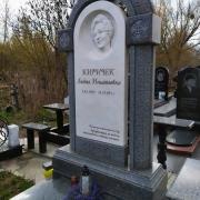 Заказать барельеф для памятника - можно в Магазине Ритуальной скульптуры в Киеве сегодня.