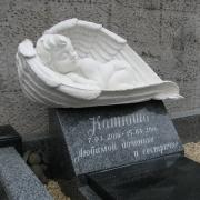 На фото скульптура ребёнка. Фото ангела на кладбище; размер скульптуры ангела: 82 х 45 х 50 см.