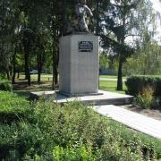 Фото скульптуры из полимера. Купить скульптуру из полимера - можно на складе памятников ЧП Прядко в Киеве сегодня.