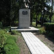 Скульптура из полимера на колонне. Заказать скульптуру из полимера, можно с сайта: https://www.prjadko.kiev.ua