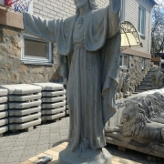 Вес скульптуры - 575 кг., основа скульптуры: 0,52 х 0,52 м. Стоимость скульптуры - доступна.