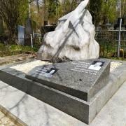 Фото скульптуры из гранита. Заказать скульптуру из гранита в Киеве - можно с сайта: https://www.prjadko.kiev.ua