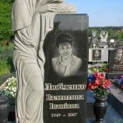 На фото статуя из гранита для памятника. Изготовление памятников со скульптурой сегодня, в ЧП Прядко. Горельеф во весь рост для памятника: изготовление и установка на кладбищах Украины.