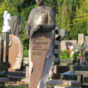 Фото скульптуры из бронзы после установки. фигура из бронзы на кладбище. Цена скульптуры из бронзы, согласно проекта ритуального комплекса.