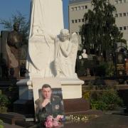 На фото скульптура ВИП класса из мрамора. Производство VIP скульптуры из мрамора; от производителя в Киеве. Доступные цены на скульптуру из мрамора класса VIP.