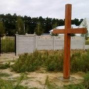 Кладбище Память_3