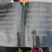 Шрифты для памятника