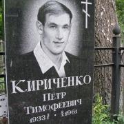 Портрет на памятнике. Стоимость портрета на памятнике - доступна. Заказать портрет на памятнике, можно с сайта: https://www.prjadko.kiev.ua