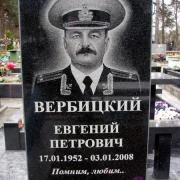 Портрет военного на памятнике.  Заказ ритуального портрета в Киеве с гарантией 10 лет. Срок изготовления 5 дней, цена от 800 грн.