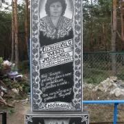 Портрет матери на памятнике. Рельефный портрет ручной работы, изготовление в Киеве. Стоимость ритуального портрета 1500 грн.