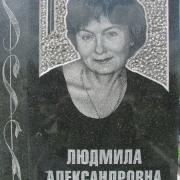 Портрет свекрови на памятнике. Портрет ручной работы высокого качества, стоимость портрета с рельефом 1500 грн.
