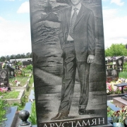 Картины на памятнике