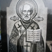 На фото икона для памятника. Размеры иконы на памятнике: 60 х 80 см. Цена иконы на памятнике - 3400 грн.
