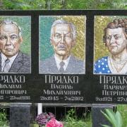 Профессиональная укладка мозаики на памятник . Мозаичные портреты на памятнике на троих. Производство цветных портретов в Киеве.