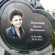 Фигурный портрет для памятника; размер 60 х 50 см. Цена ритуального портрета 6,6 тыс. грн. Заказать портрет в овале, сроком изготовления 10 дней, можно в ЧП Прядко.