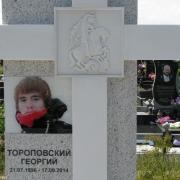 Фото памятника с портретом в стекле. Размер портрета в стекле, согласно утверждённому проекту 3д памятника.