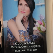 Фото цветного портрета женщины на памятнике. Заказать цветной портрет женщины на памятник, можно в офисе ЧП Прядко в Киеве сегодня.
