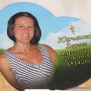 На фото портрет женщины для памятника. Размеры портрета на памятник - 50 х 70 см. Цена портрета женщины: 6,6 тыс. грн.