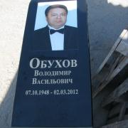 Цветной портрет на камне врезанный в памятник, размер портрета 40 х 60 см., стоимость 4 тыс. грн. Врезка и вклейка портрета в памятник 800 грн.