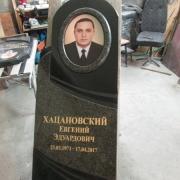 Цветной овал на памятнике. Размер овала на памятнике в рамке - 25 х 35 см. Стоимость овала для памятника в рамке - от 5,8 тыс. грн.
