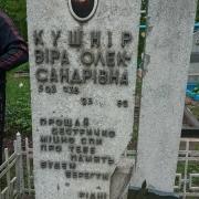 Ремонт памятников. Фото памятника на кладбище подлежащего реставрации.