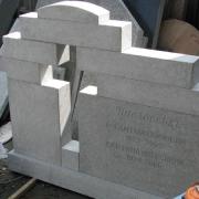 Детали гранитного памятника, фото сразу после изготовления. Памятник с воздушным крестом по индивидуальному заказу. Изготовление памятников из гранита в Киеве. Стоимость памятника согласно проекта.