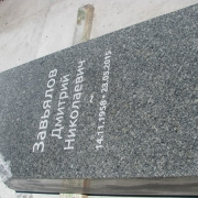 Фото гранитной колонны перед установкой на кладбище. Колонна из рваного камня с надписью. Колонна для ритуального комплекса. Доступная цена колонны из гранита $1 тыс.