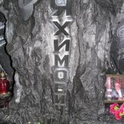 Детали памятника со скульптурой. Фото ангела из гранита в установленном памятнике. Качественные статуи ангелов, изготовление в Киеве.