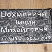 Ритуальная табличка на крест фото. Размеры ритуальной таблички на крест 20 х 30 см. Доступная цена таблички на крест 300 грн.