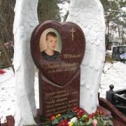 Детский овал на памятнике. Изготовление цветных овалов на памятник в Киеве. Стоимость овала для памятника - 1800 грн.