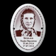 Ритуальный овал на крест. Размер медальона 13 х 18 см., стоимость ритуального овала для памятника 210 грн. Изготовление качественной фотокерамики в Киеве с гарантией 10 лет.