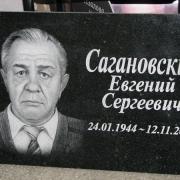Табличка из гранита с портретом и надписью, размер таблички на могилу 60 х 40 см. Цена ритуальной таблички с портретом 1750 грн.