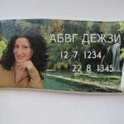 Табличка из фарфора для памятника; фото в размере 15 х 30 см.  Фарфоровая табличка итальянского производства; цена итальянской таблички на фарфоре 6 тыс. грн.