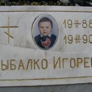 Детская табличка из белого мрамора; фото ритуальной таблички в размере 40 х 60 см. Цена детской таблички из белого мрамора 4800грн. (с фарфоровым медальоном, надписью и отверстиями), под ключ.