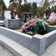 Цоколь из гранита фото. Заказать цоколь из белого гранита - можно с сайта: https://www.prjadko.kiev.ua