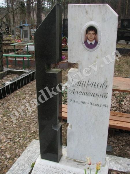 Кладбище Берковцы Киев Карта