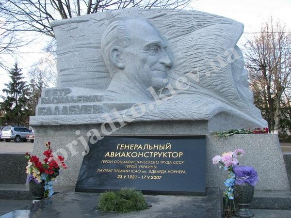 https://www.prjadko.kiev.ua/skulptura/sculptura-iz-granita/image.raw?view=image&type=orig&id=1787